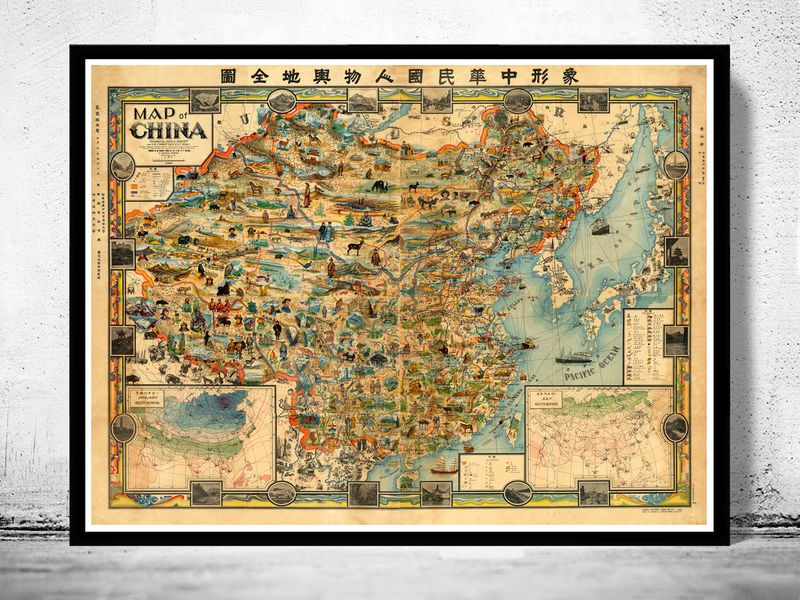 Old map of china 1931 asia antique map antique maps country maps old map of china 1931 asia antique map publicscrutiny Gallery