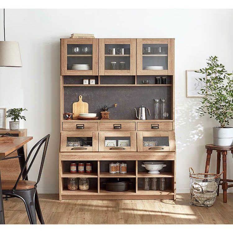 食器棚 キッチン収納 キッチンボード キッチンキャビネット カップ