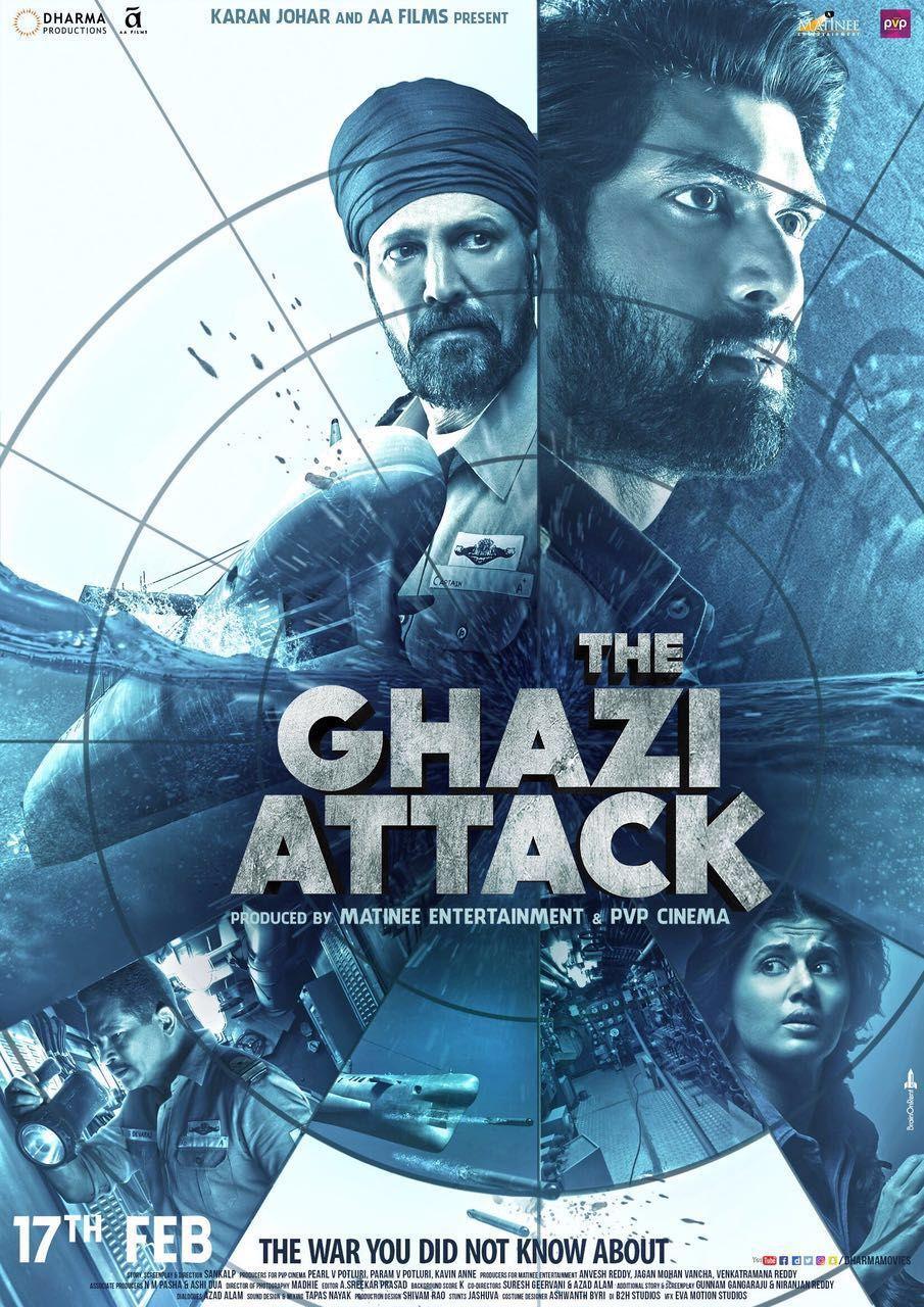 2019 telugu online movies