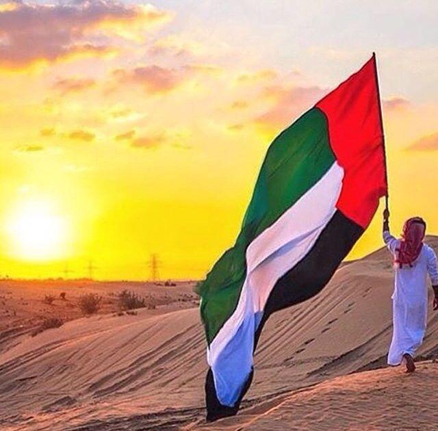 اشرقت شمس الصباح ولاح في الافق احلي علم Uae Flag Uae National Day History Uae