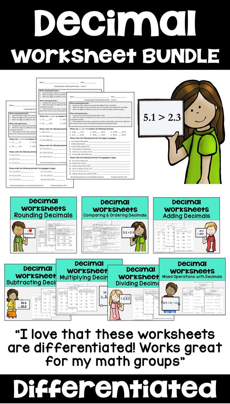 Decimal Differentiated Worksheet BUNDLE | Pinterest | Multiplying ...