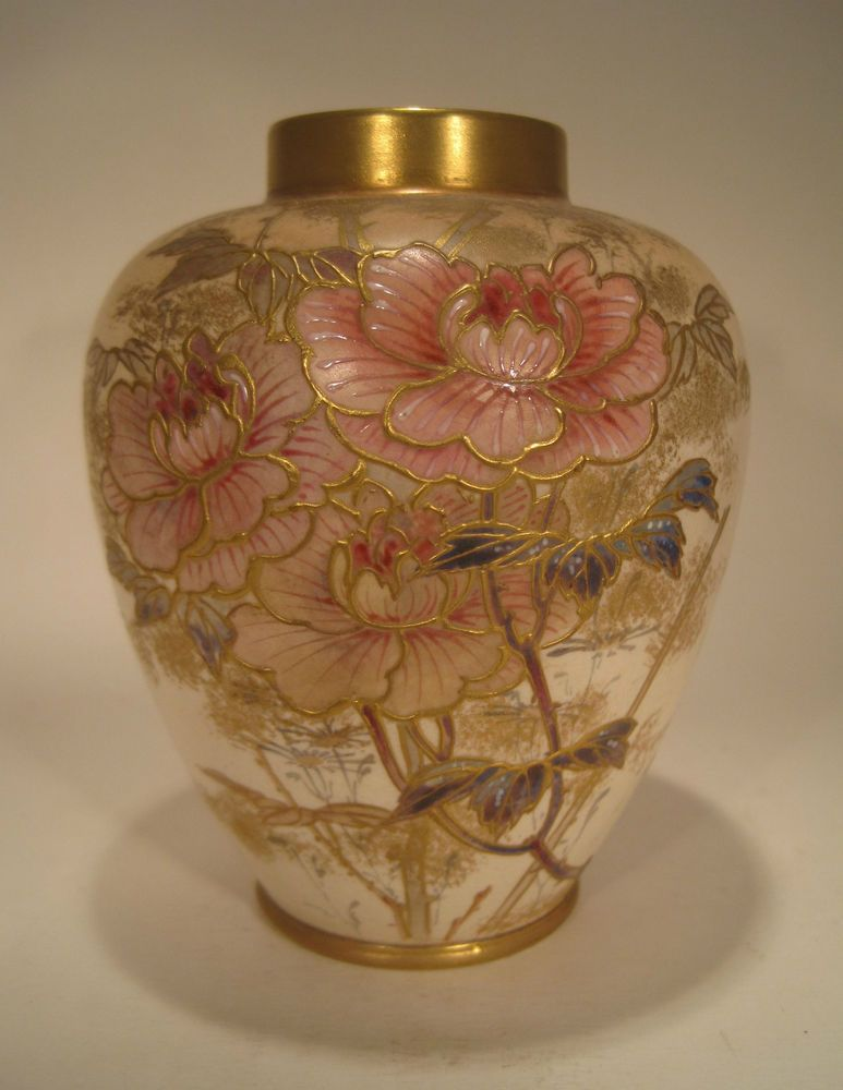 Antique Royal Doulton Burslem Art Nouveau Floral Vase ca.1886-1891 ~ Beautiful #RoyalDoulton