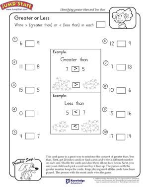 Greater or Less - Free Math Worksheet for 1st Grade | *♣* Smart ...