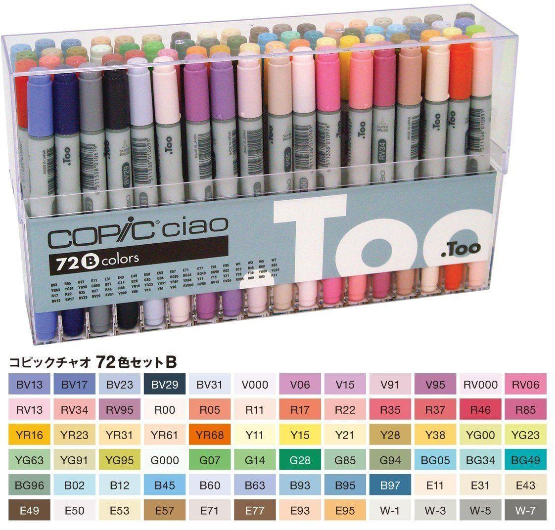 Manga Anime Comic Markers Copic Sketch Basic 36 Color Set 12502074