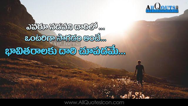 Telugu Inspirational Quotes Life Quotes Whatsapp Status