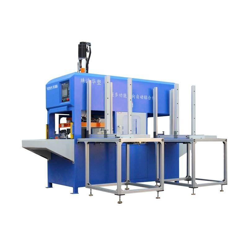 High Quality Lamination Machine Price Thermal Laminator Veinas Epe Laminators Locker Storage