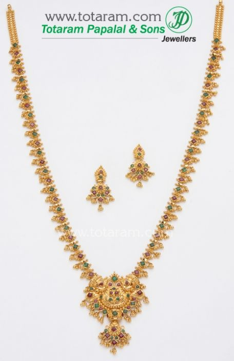 Check out the deal on 22K Gold Ruby Necklace & Drop Earrings set