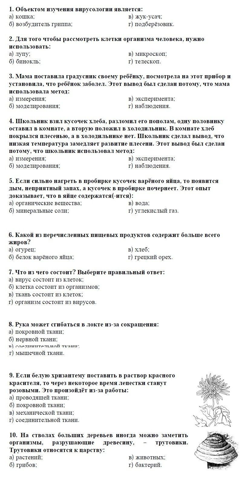 Гдз по физике г.я. мякишев