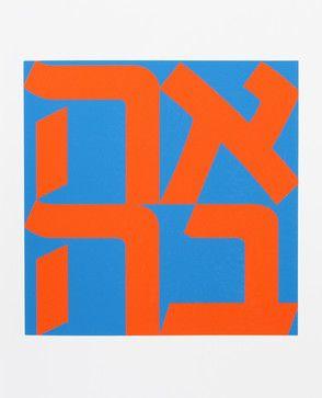 רוברט אינדיאנה, אהבה, מודרניות-יצירות אמנות Serigraph