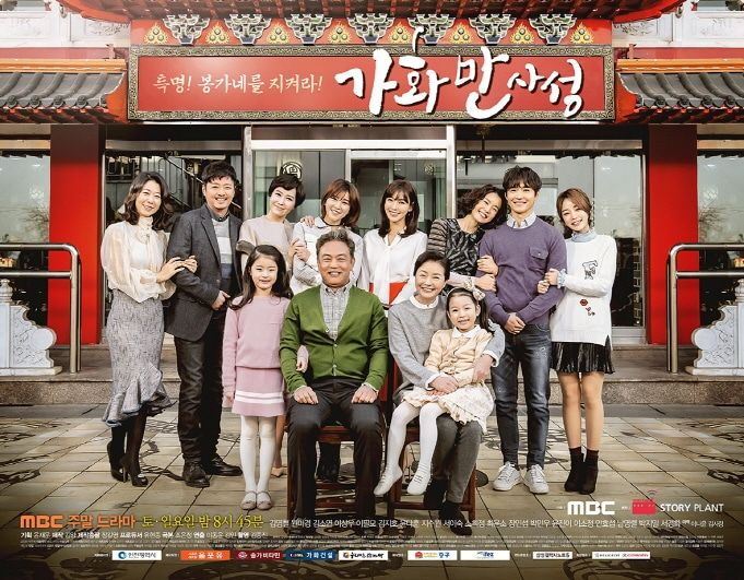 Download Drama Korea Happy Home Subtitle Indonesia,Download