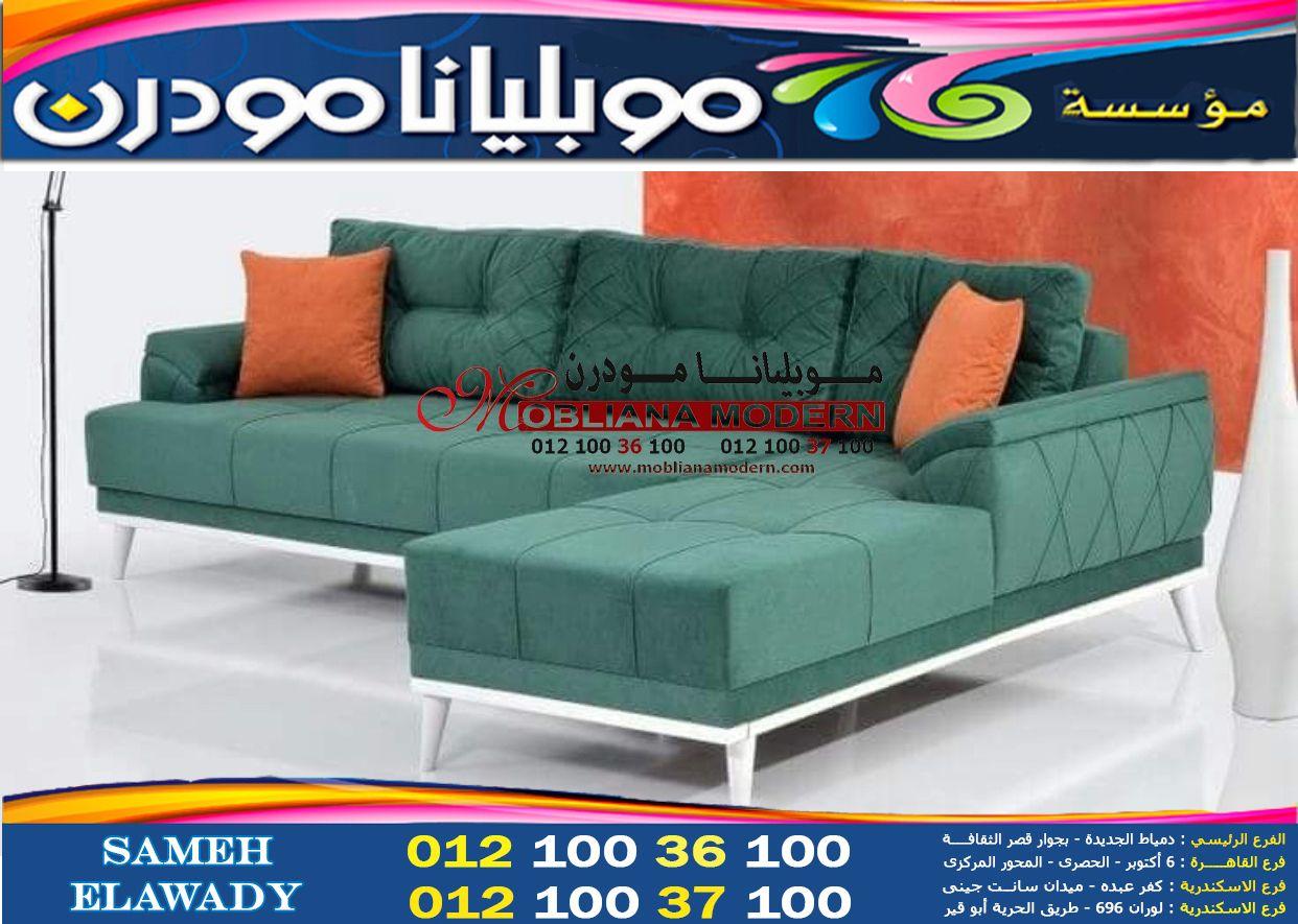 صور ركنات 2025 ديكورات استقبال مودرن ركنات وكنب روعه 2024 In 2021 Sectional Couch Room Couch