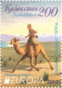 "europa stamps: Kazakhstan 2013 - Europa 2013 ""The postman van""  celebrating PostEuropa's 20th anniversary - 1993-2013"