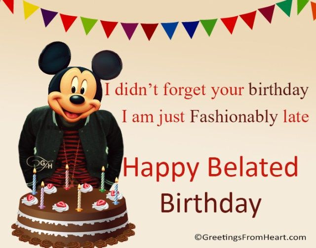 Belated Birthday Wishes For Brother In Law ~ Pin by shafieka khan on belated birthday wishes pinterest funny