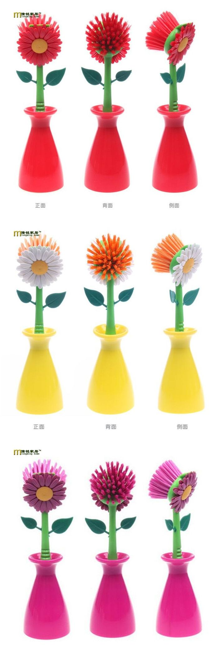 1PC New Cute Sun Flower Cleaning Brush Kitchen Pan Pot Dish Clean ...