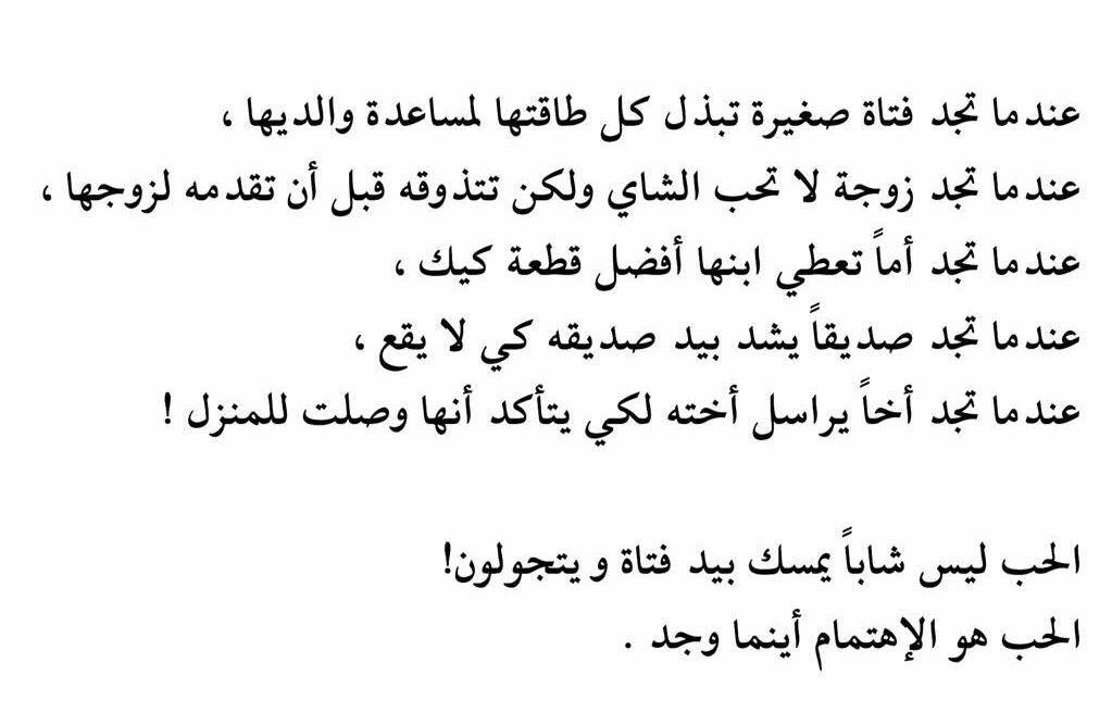 Mohamedhamdani Quotes Smart Web Arabic Quotes