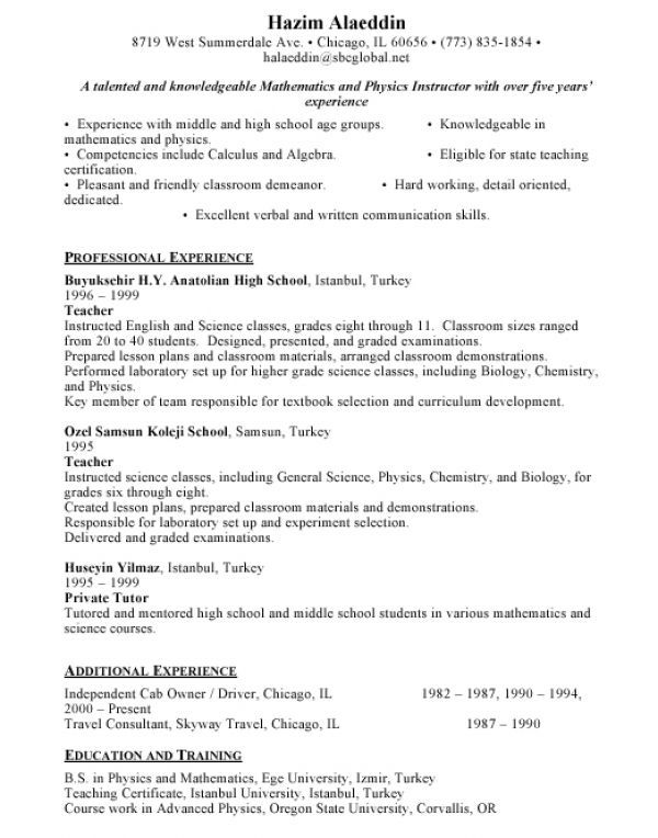 example resume great good alexa Home Design Idea Pinterest - example of an resume
