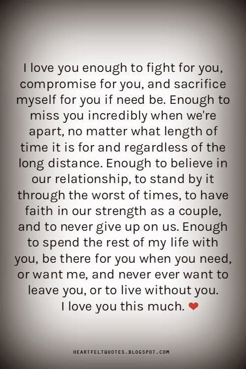 I Love You Heartfelt Quotes Love Message For Him Romantic Love Quotes