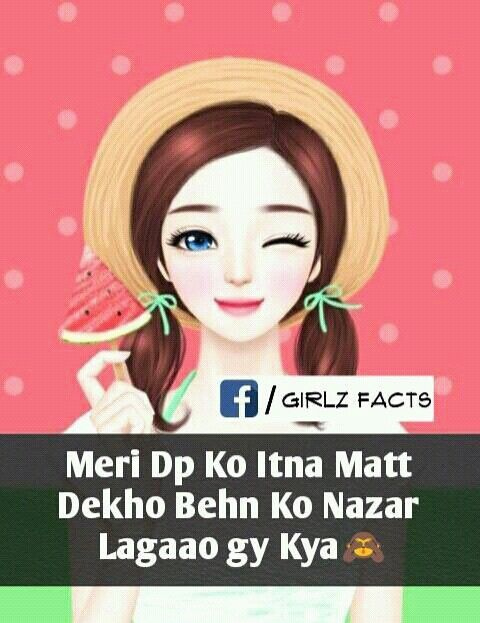 Most Wanted Whatsapp Status In Urdu With Display Pictures Cool