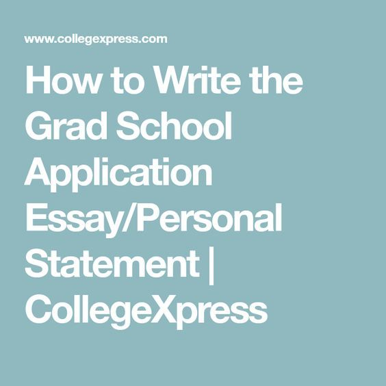Essay admission grad school