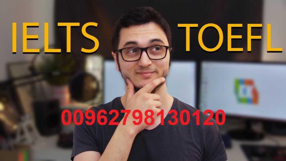 الايلتس التوفل للبيع في قطر 00962798130120 شهادة توفل او ايلتس للبيع قطر لدينا شهادات التوفل والايلتس للبيع مضمونه 100 بدون اختبار Ielts Toefl Incoming Call