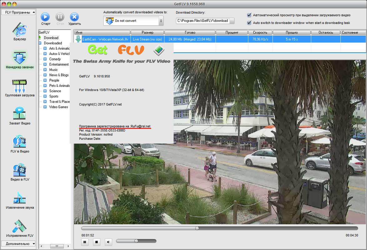 Adobe Acrobat Dc For Mac Torrent - systemtamil over-blog com