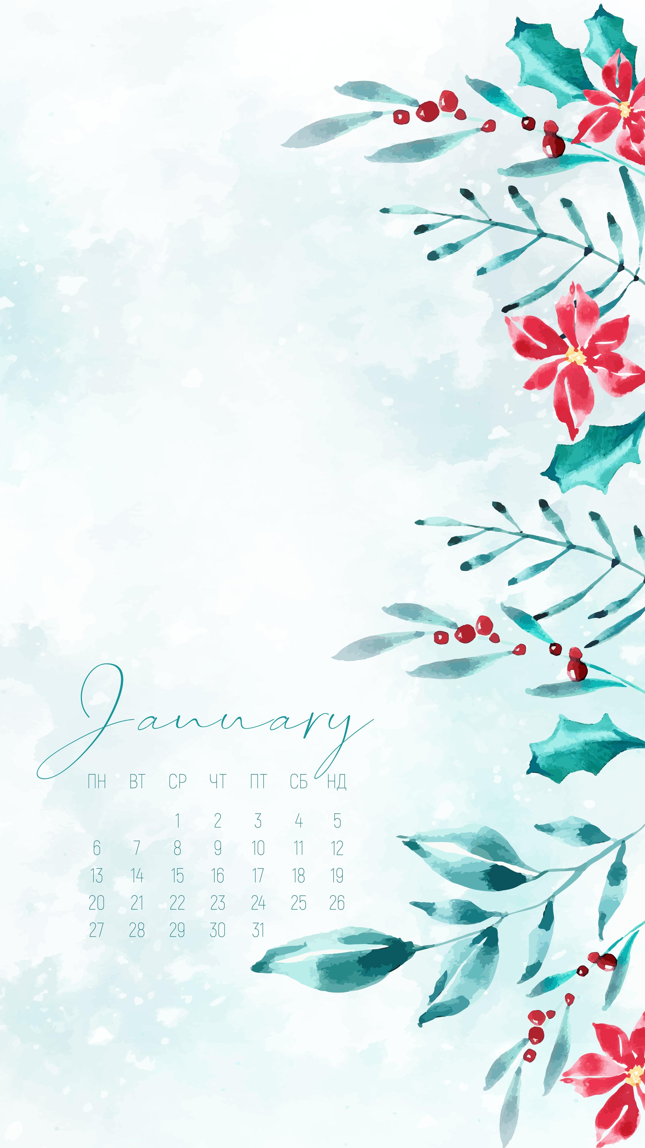 #календарь #календарь2020 #2020 #январь (с изображениями ...