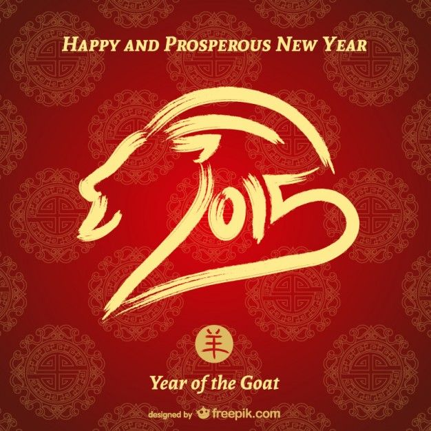 A Happy And Properous 2015 To Our Asian Readers Across The World Is Year Of Goat Or Sheep Ram In Lunar Calendar Celebrated