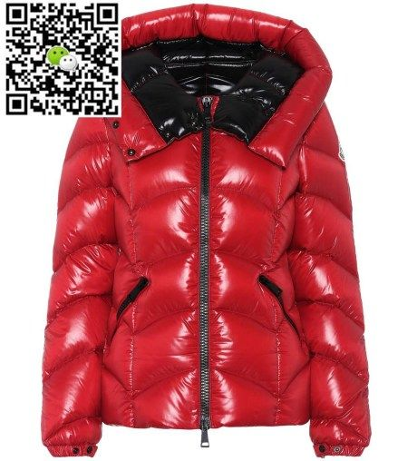 Moncler Akebia shiny puffer jacket Red