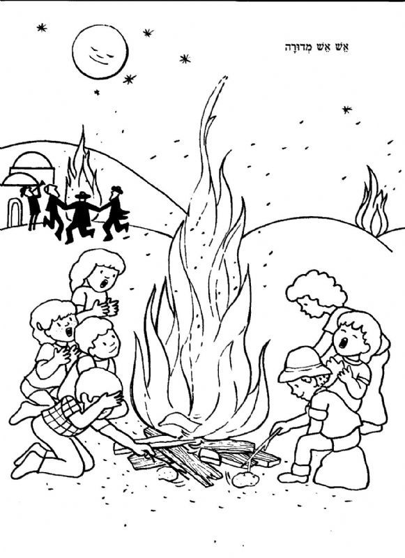 lag b omer coloring pages - photo#13