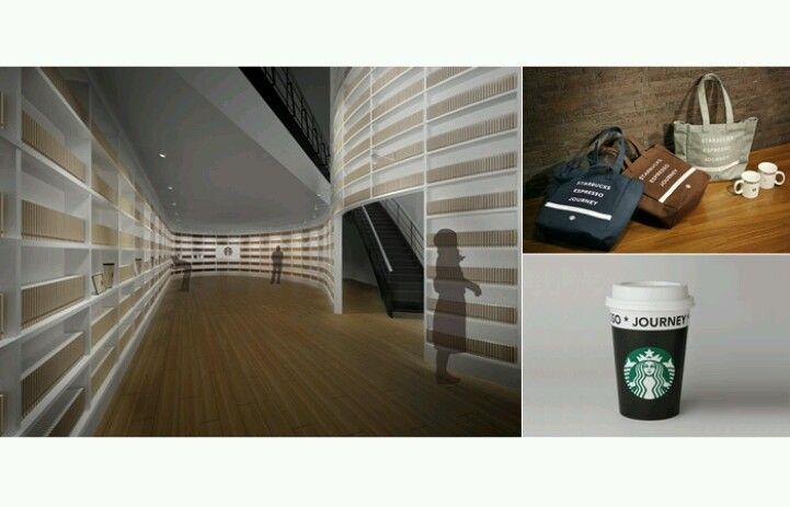 「Starbucks Espresso Journey」