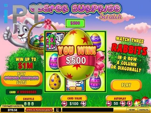 Newtown casino easter surprise slot game with easter bunny http explore easter bunny online casino games and more thecheapjerseys Gallery