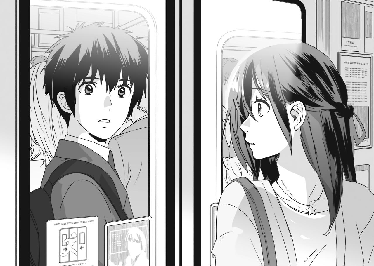 i just like naruto idk Anime movies, Anime, Mitsuha and taki