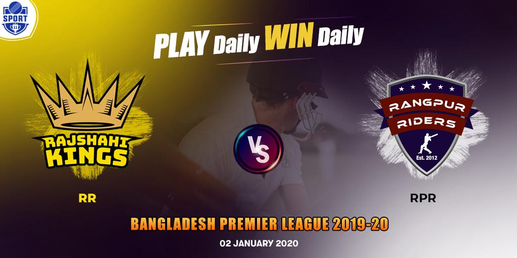 Rajshahi Royals Vs Rangpur Rangers Fantasy Cricket Download App