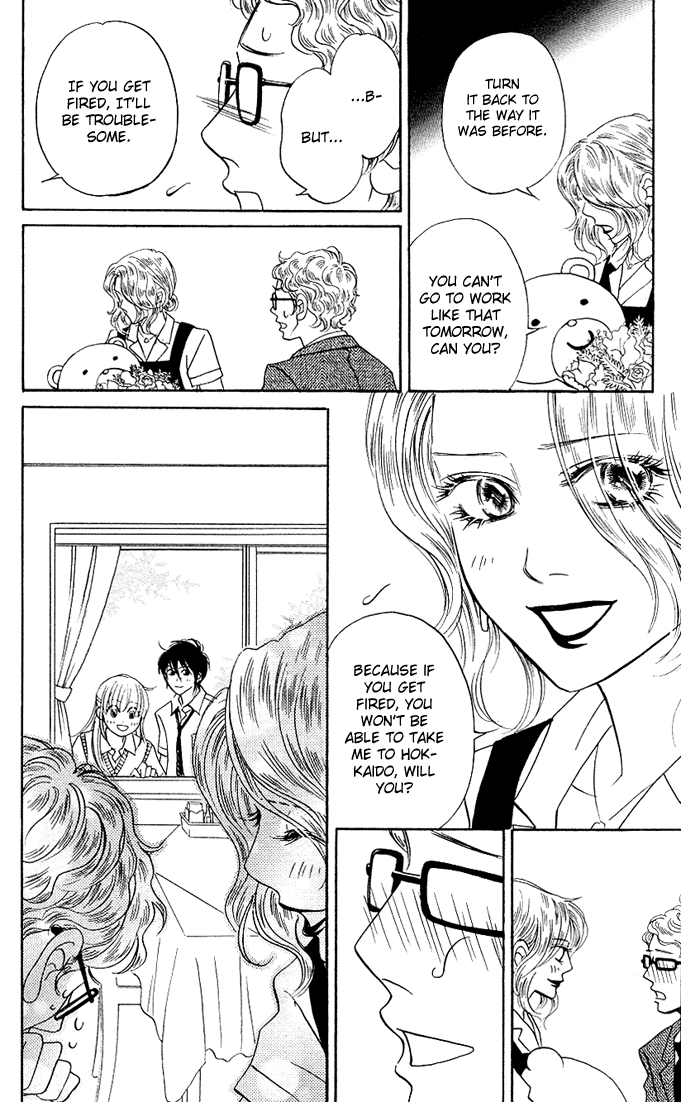 Read manga Kimi ga Uso o Tsuita 005 Read Online online in high quality