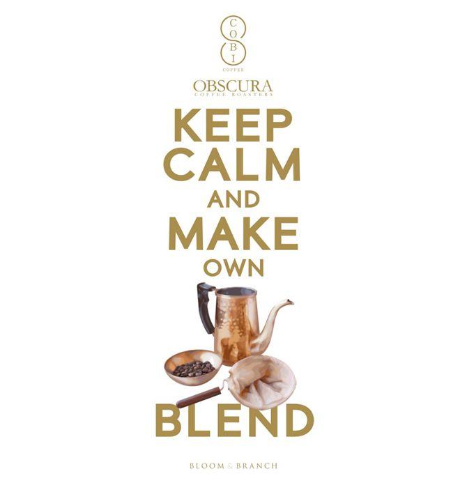 日々の生活に取り入れたい、コーヒーの魅力を知る2日間 | MilK ミルクジャポン