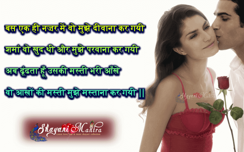 pin by shayari mantra on love shayari pinterest love hindi