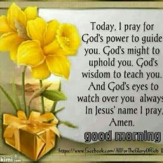 Early Morning Blessing Quotes: QUOTES AND INSPIRATIONAL