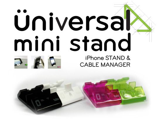 Universal Mini Stand: Your Unusual iPhone Stand.