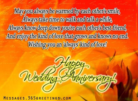 Wedding anniversary wishes and messages happy anniversary