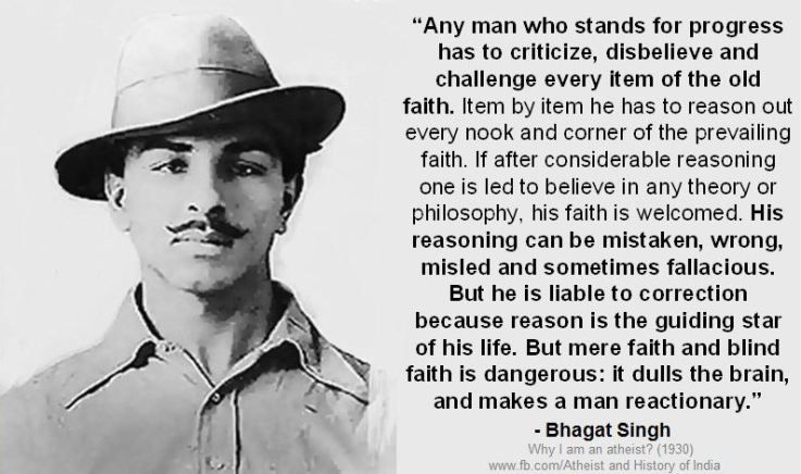 Shaheed Bhagat Singh Illustrations - Google Search