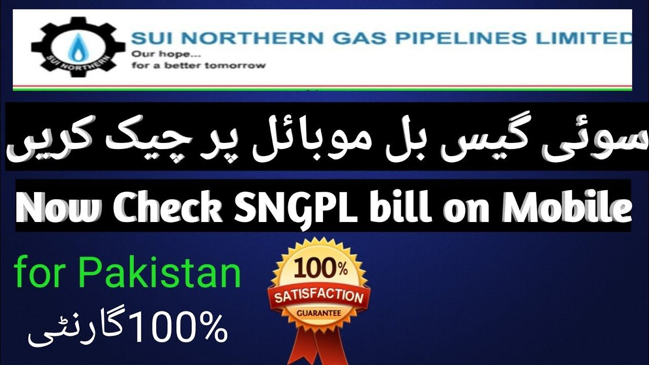 How To Check Sngpl Sui Gas Consumer Bill Online In Pakistan Bills Tomorrow Will Be Better Online
