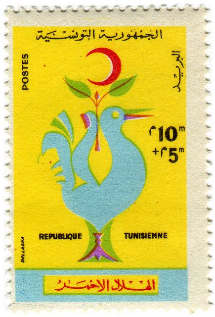 Tunisia postage stamp: blue bird, 1959
