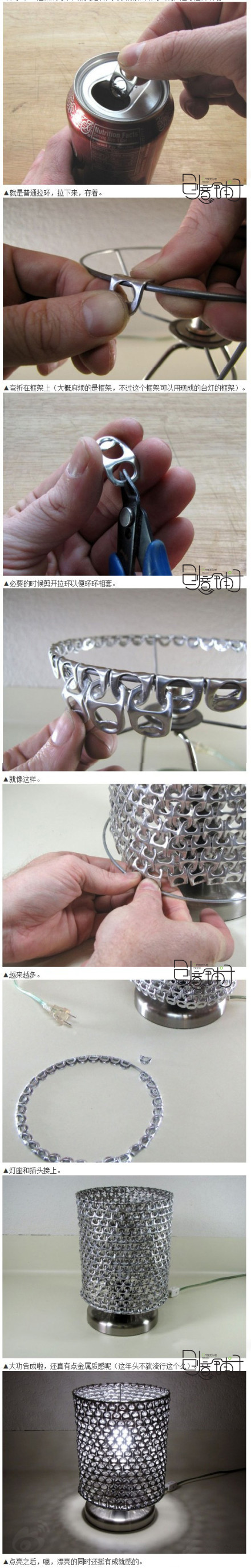 Pop can pop chain maille lamp