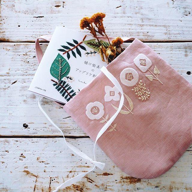 アップリケ刺しゅう本、 早速作り始めている方も沢山いて、とーーーっても嬉しい Yumiko Higuchi Embroidery with felt flowers