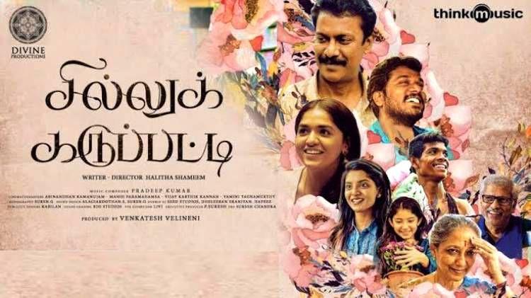 Sillu Karuppatti Movie Review
