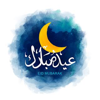صور عيد الفطر 2020 اجمل صور تهنئة لعيد الفطر المبارك Ramadan Kareem Islamic Calligraphy Ramadan