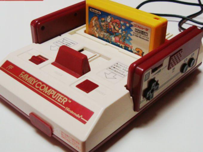 Nintendo Famicom Original No Es Family Game 2 900 00 En