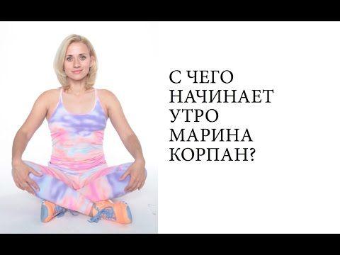 как похудеть видео с ютуба