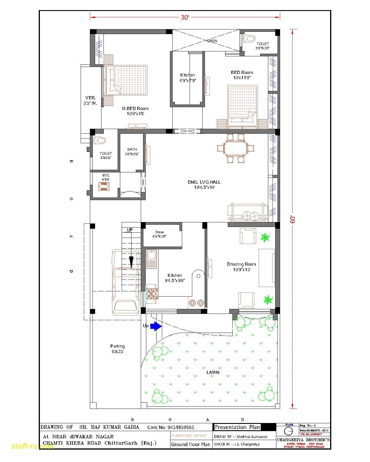 Indian Home Map Design Design Keralahomedesign Housedesign Indianhousefrontelevationdesigns I Home Design Floor Plans Indian House Plans House Floor Plans