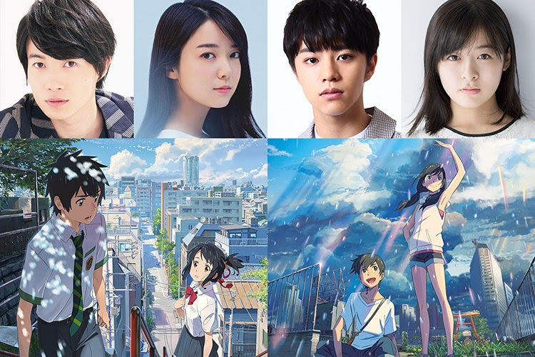 Pt Kontak Perkasa Fans Of Director Makoto Shinkai Will Soon Get To See Some Of His Next Film A Little Early In Japan Weathe In 2020 Anime Films Kimi No